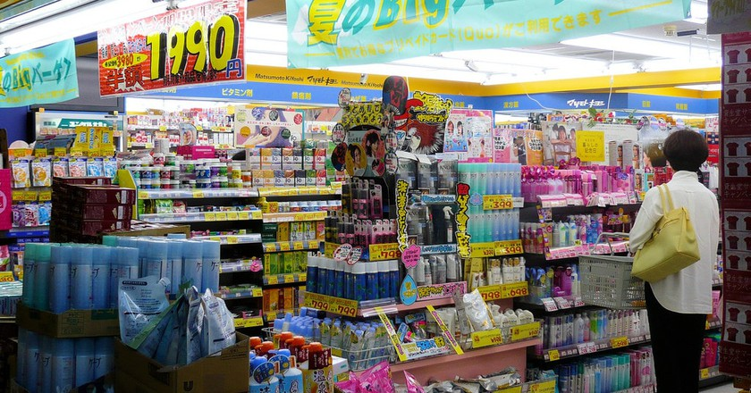Drugstore | ©  S. / Flickr