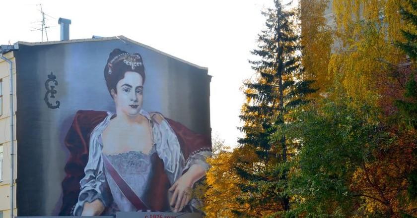 Yekaterinburg street art   © Peggy Lohse / Flickr