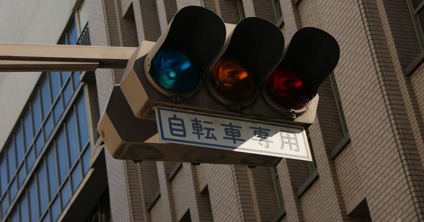 Japanese traffic light   © Martin Abegglen / Flickr