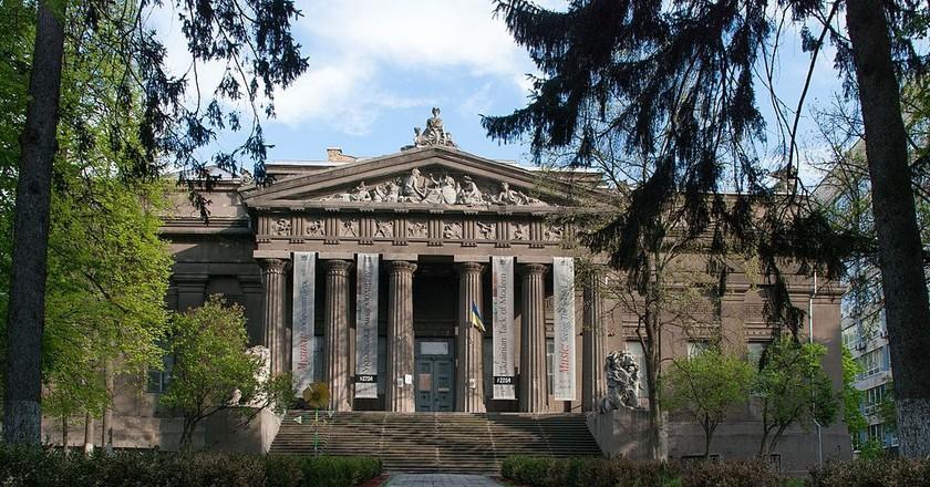 National Art Museum of Ukraine | © Fotoswetik/WikiCommons