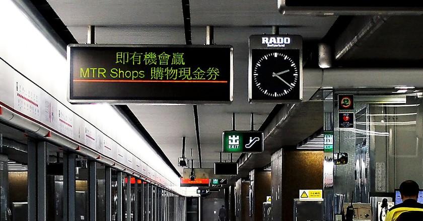 Hong Kong | © Dimitry B. / Flickr