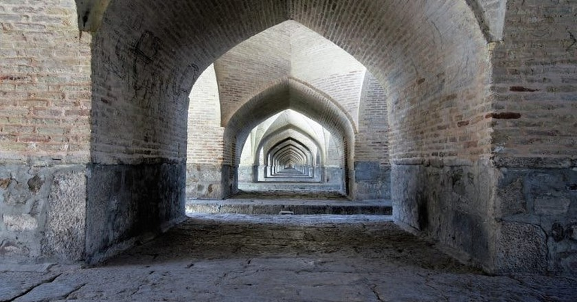 Si-o-Se Pol, Esfahan   © raandree / Pixabay
