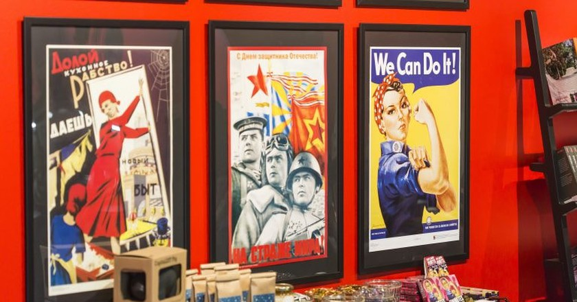 Lenin Museum shop |Courtesy of the Lenin Museum
