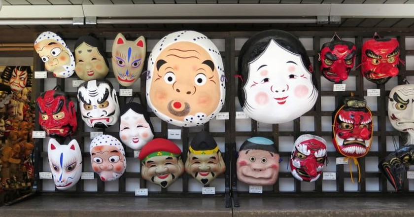 Japanese masks are mainly decorative, but some have other uses | © bluehand / Shutterstock
