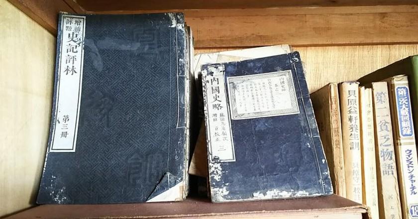 Japanese bookshelf | © アルム バンド / Flickr