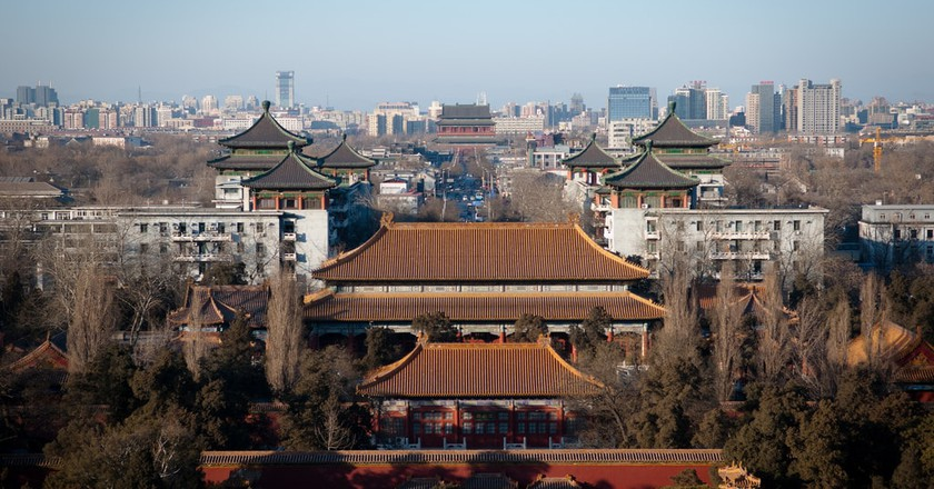 Beijing | © vincentraal / Flickr