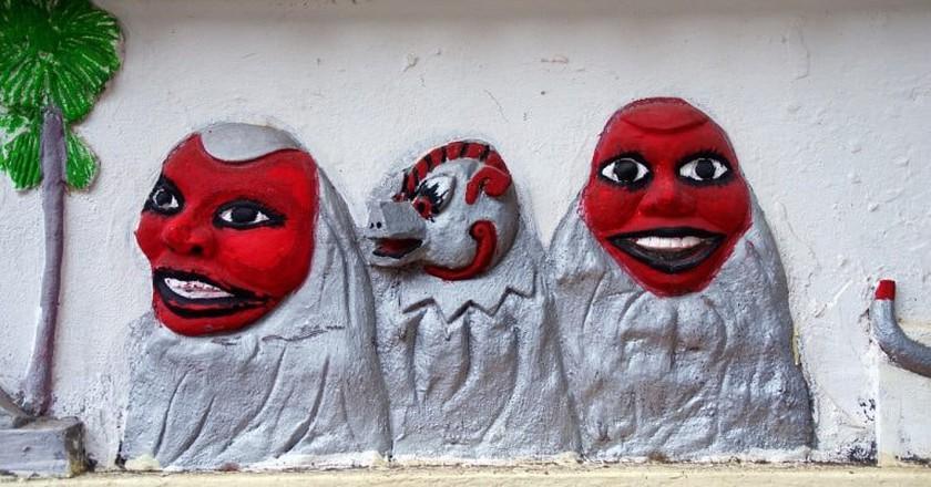 New Year Masks |