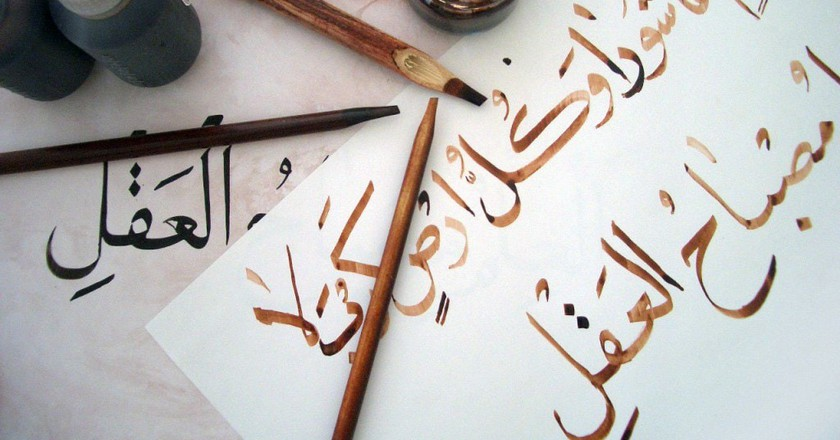 Learning calligraphy   © Aieman Khimji/WikiCommons