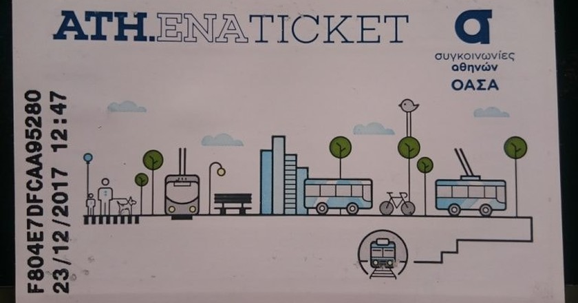 The new electronic card in Athens, Ath.ena. | © Duncan Hull/Flickr