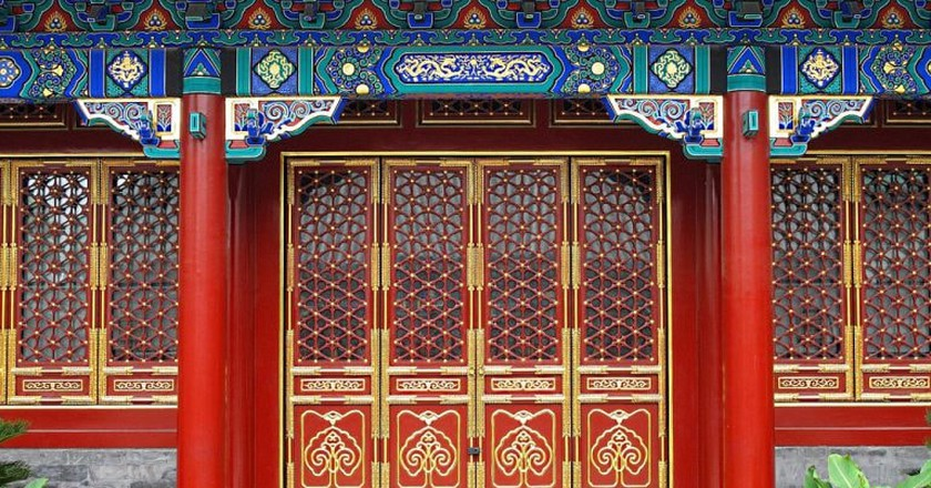 Prince Gong's Mansion | © Curt Smith / Flickr