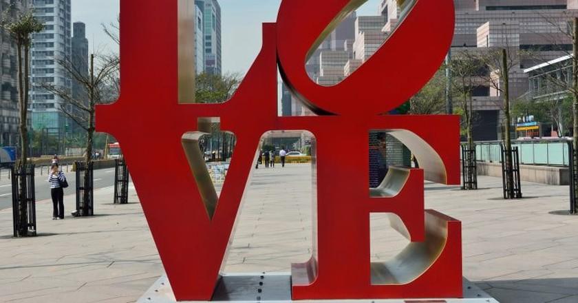 Love Taiwan | © Tristan Schmurr / Flickr
