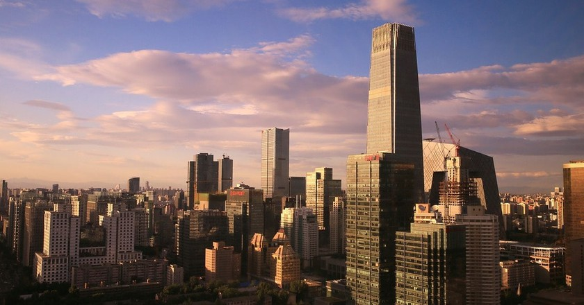 Beijing   © anthonychong / Pixabay