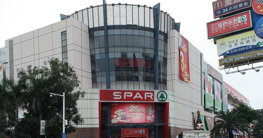 New South China Mall | Public domain.