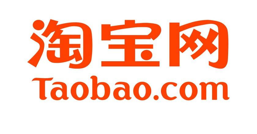 How to Get the Best Deals on Taobao | © Taobao