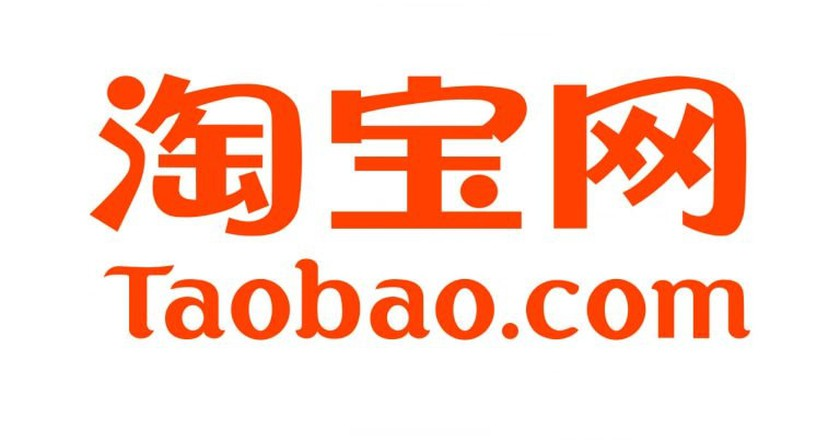 How to Get the Best Deals on Taobao | © Taobao