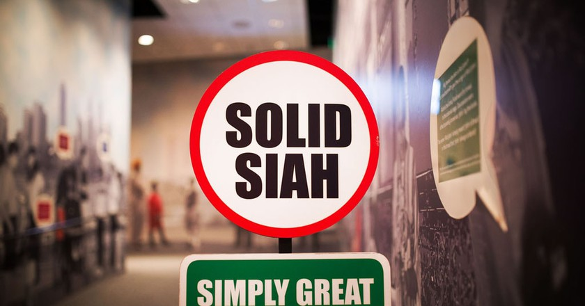 Solid siah! Singlish for simply great