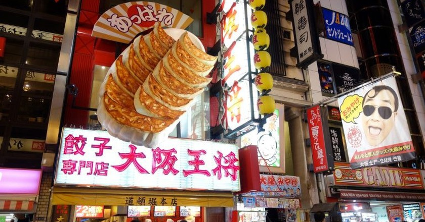 The 10 Best Things to See and Do in Minami and Namba