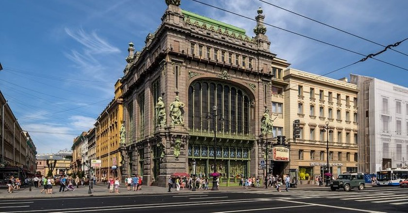 Eliseyev Emporium on Nevsky | © Alex Fedorov/Wikimedia Commons