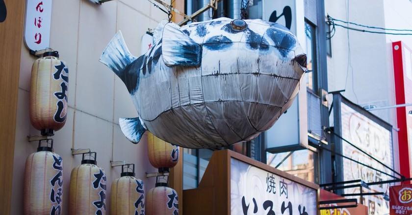 The 10 Best Restaurants in Shinsaibashi, Osaka