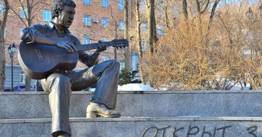 The Monument To Vladimir Vysotsky in Vladivostok, Russia