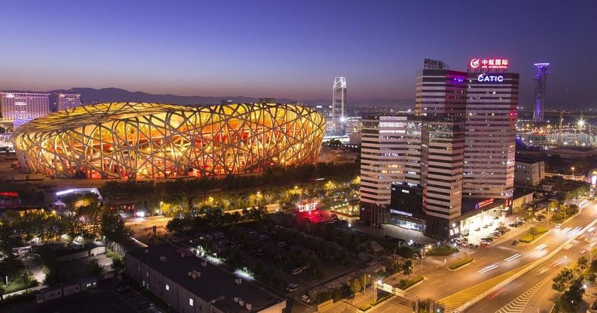 Beijing at night | © Pixabay