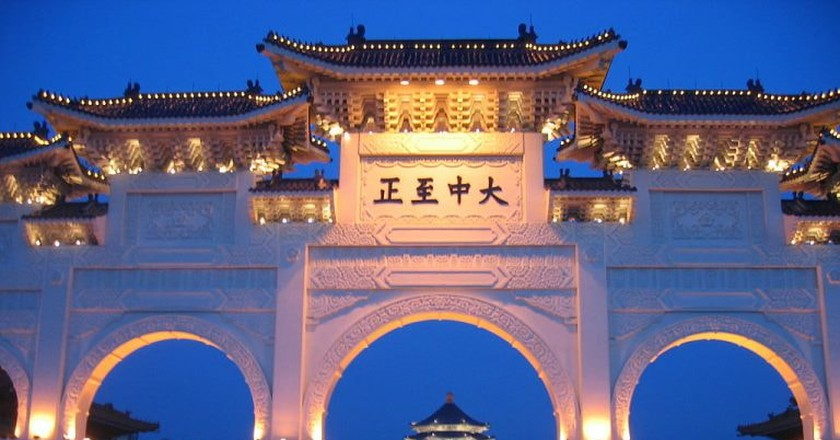 The entrance to the park   © Jiang / Wikimedia