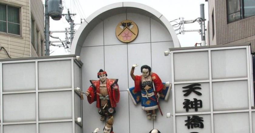 What to See and Do on Tenjinbashisuji, Japan's Longest Shopping Street