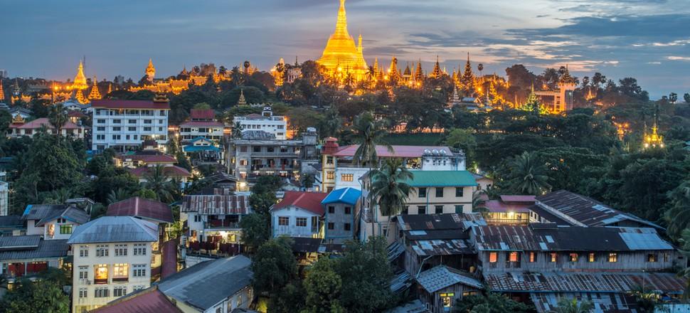 Myanmar - See & Do