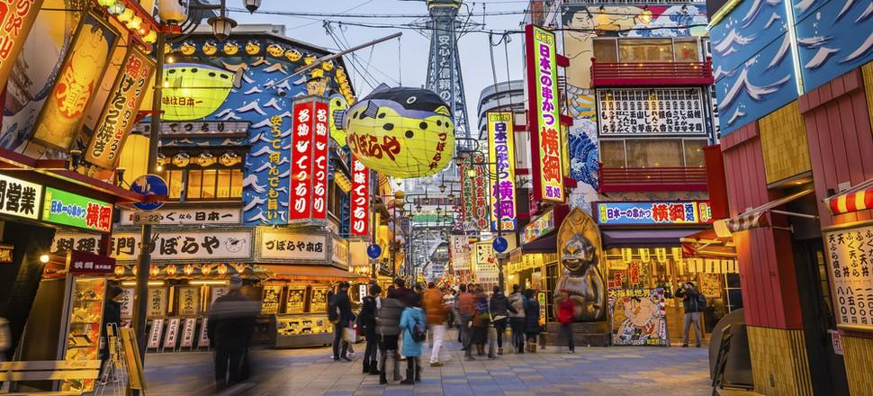 Osaka - Guides & Tips