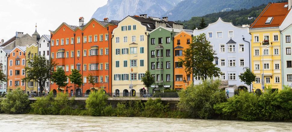 Job Innsbruck