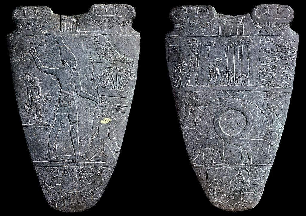 Cairo's Egyptian Museum In 10 Artefacts