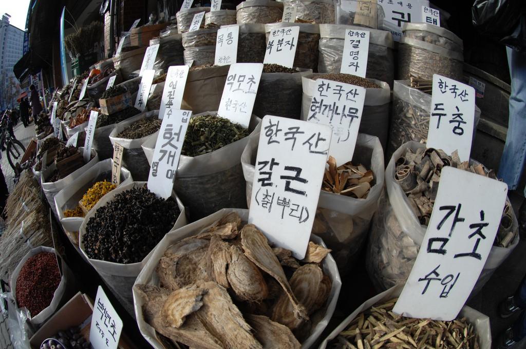 Hasil gambar untuk yangnyeongsi market daegu