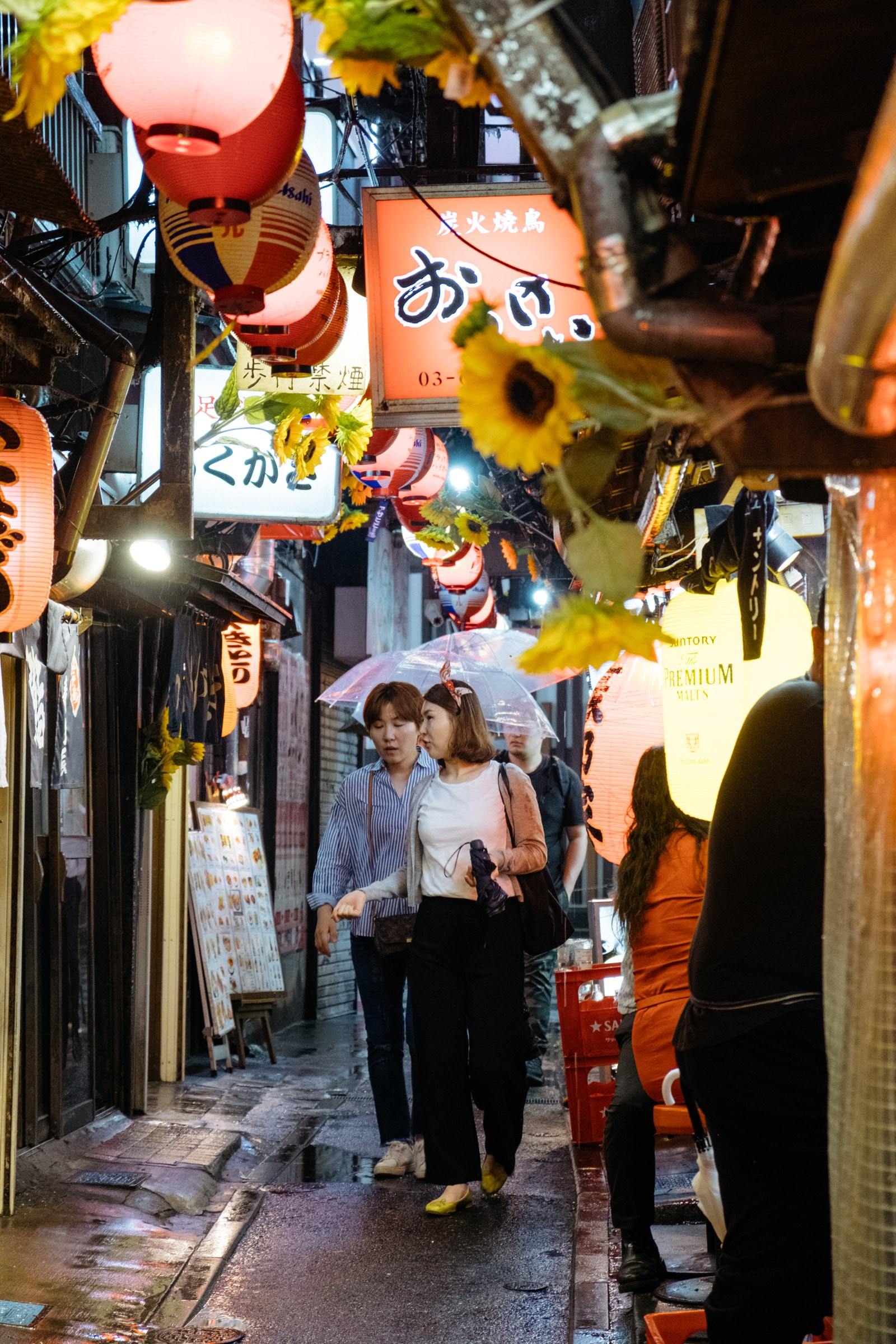 A Guide to Tokyo's Piss Alley