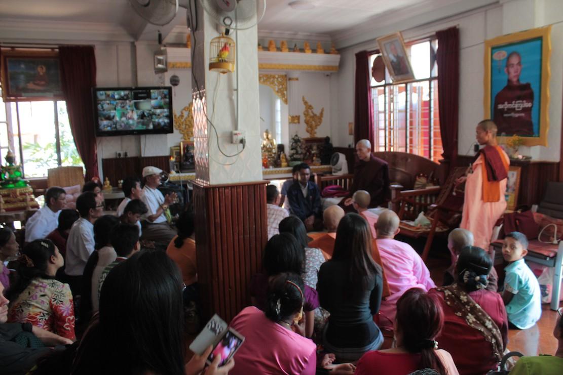 Goodwill: A Myanmar Medicine for Mental Illness