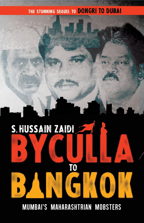 These Books Best Recreate the Dark Days Under Mumbai's Notorious