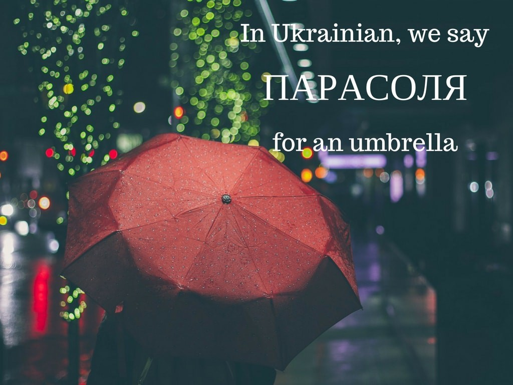 15 Words That Will Make You Fall in Love With the Ukrainian