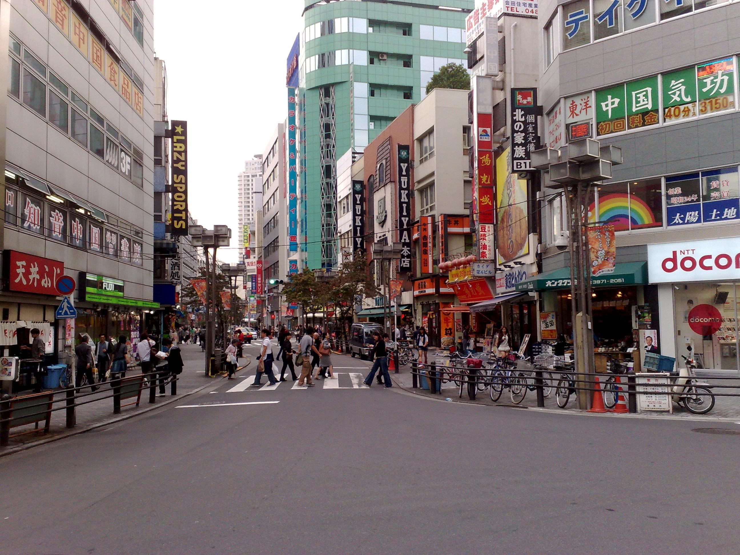 The 7 Best Neighborhoods to Rent in Tokyo