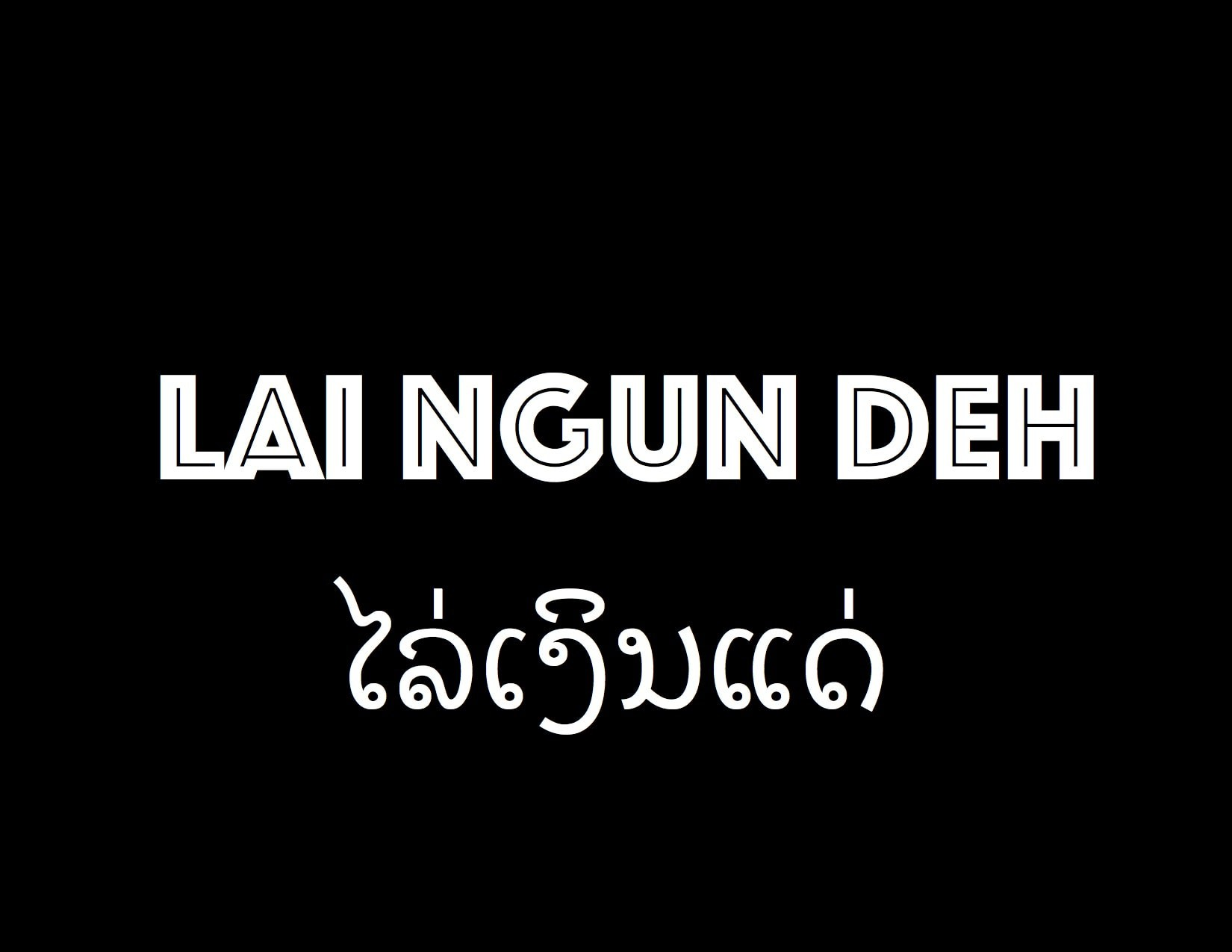 21 Essential Phrases You'll Need in Laos