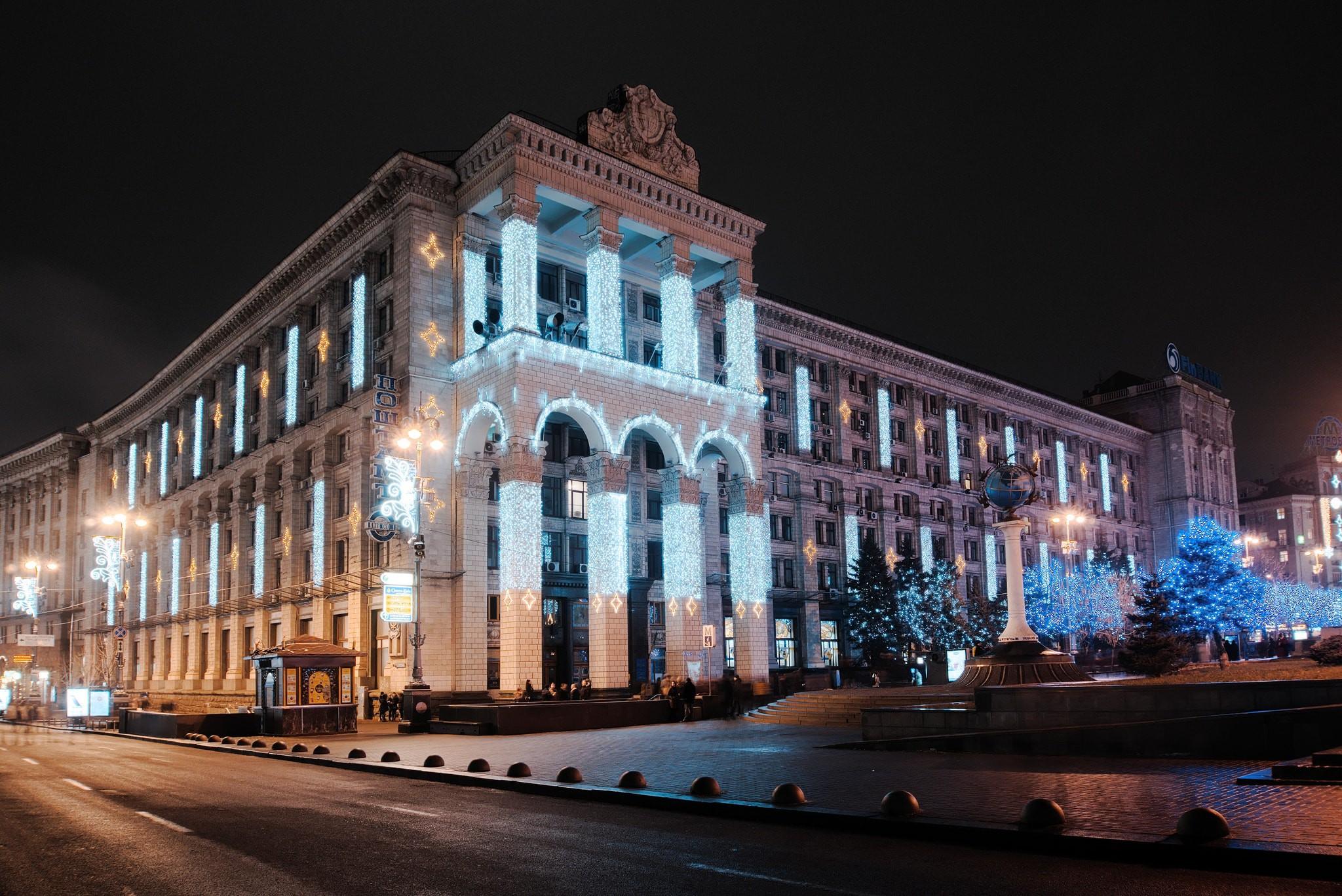 New Ukrainian horror stories for the night 24Warez.Ru 34