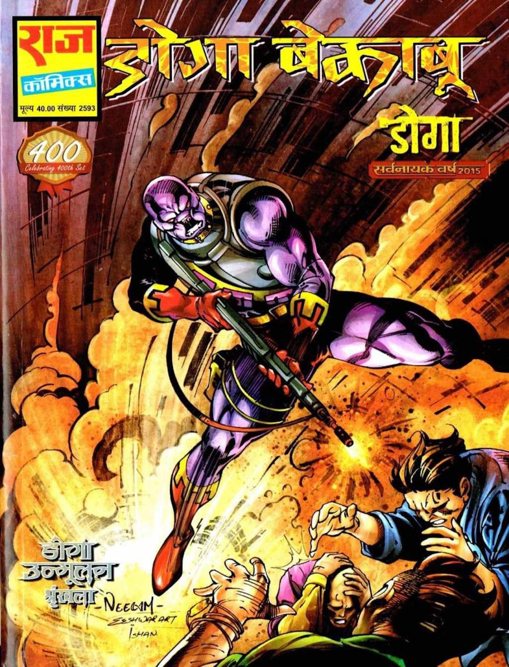 10 Most Popular Indian Comic Heroes