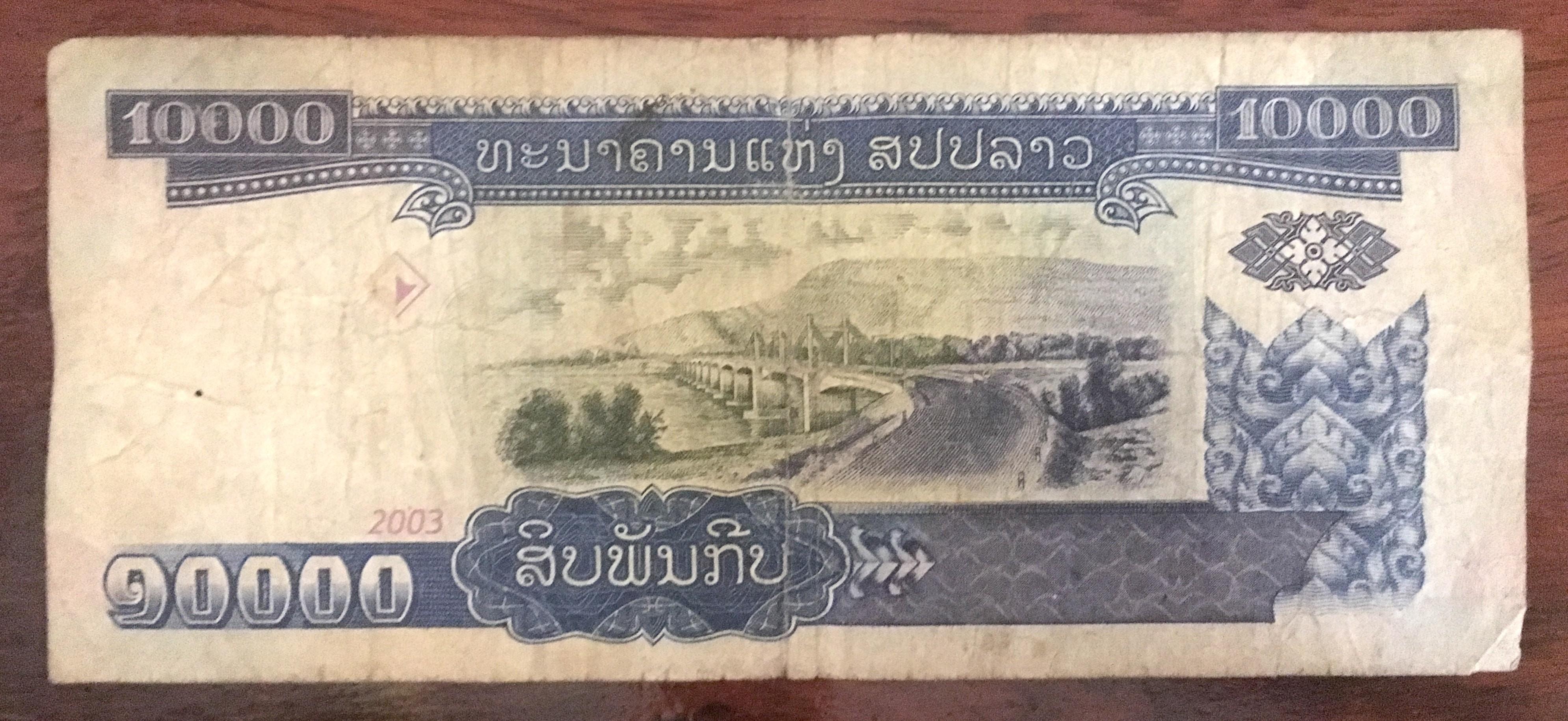 LAK: Explaining Lao Kip, Laos' National Currency