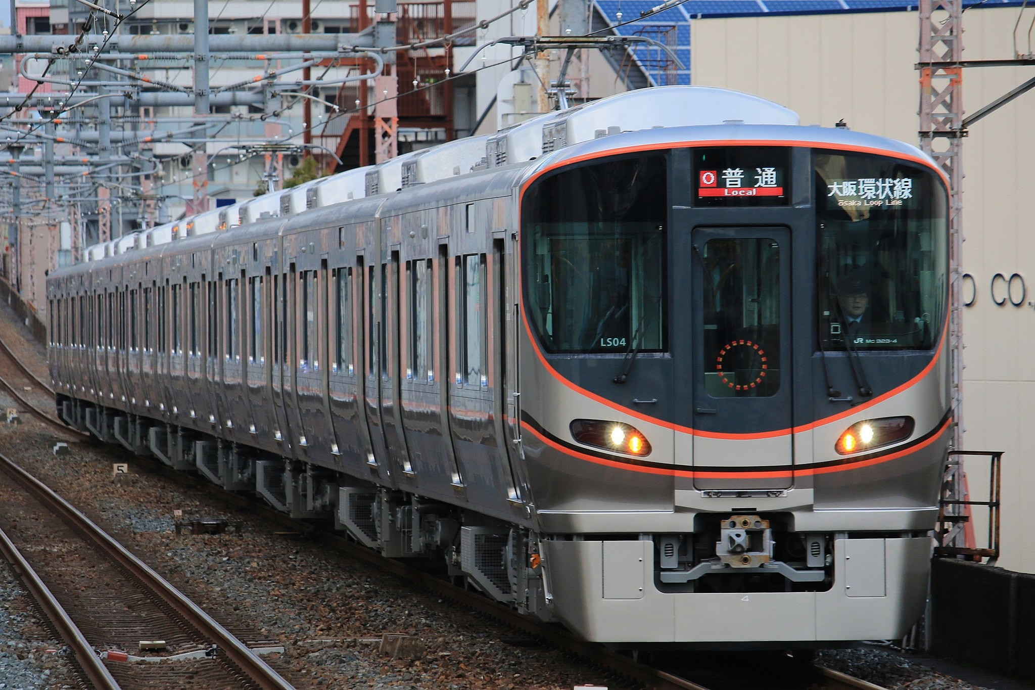 7 Fun Facts About the Famous Osaka Loop Line