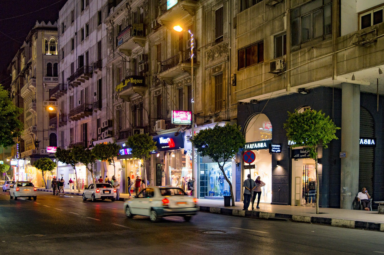 best area to live in cairo egypt
