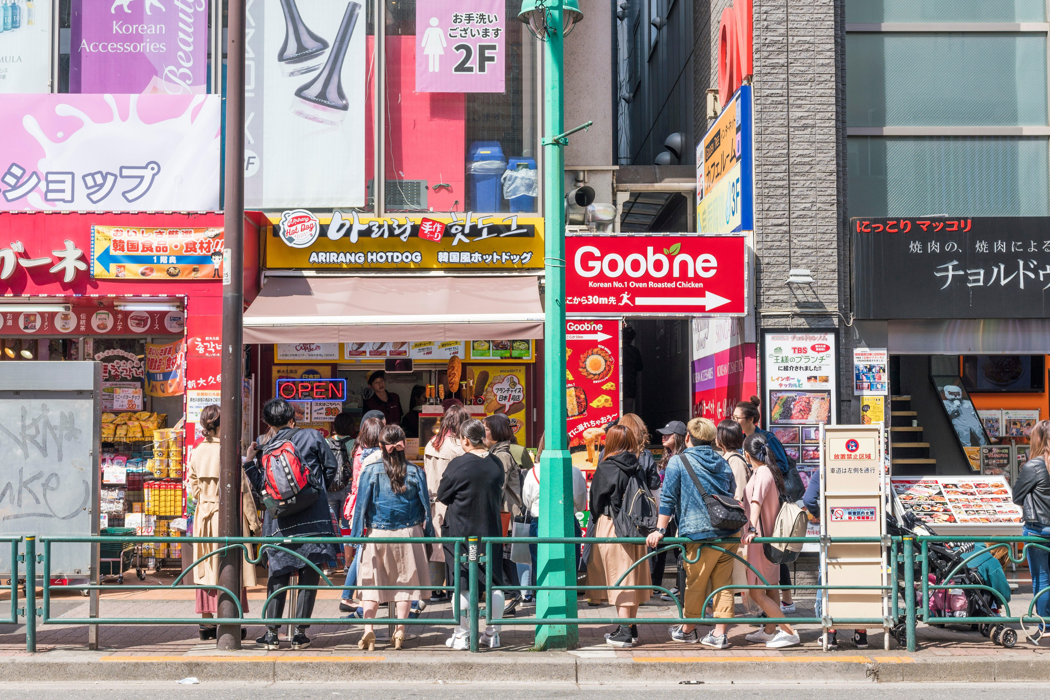 Shin-Okubo is home to some of the best Korean food outside Korea