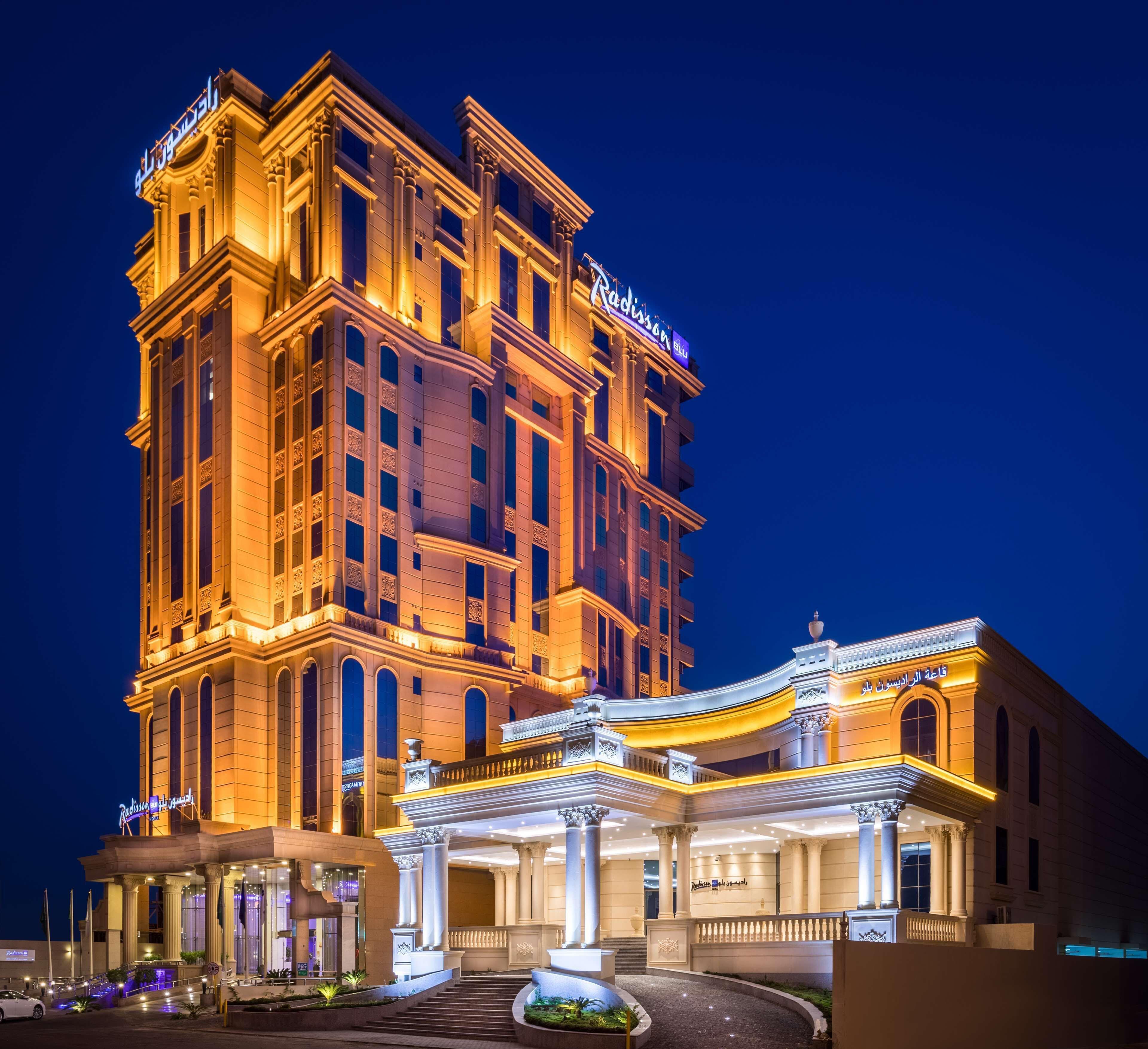 Courtesy of Radisson Blu Hotel, Jeddah Plaza / Expedia