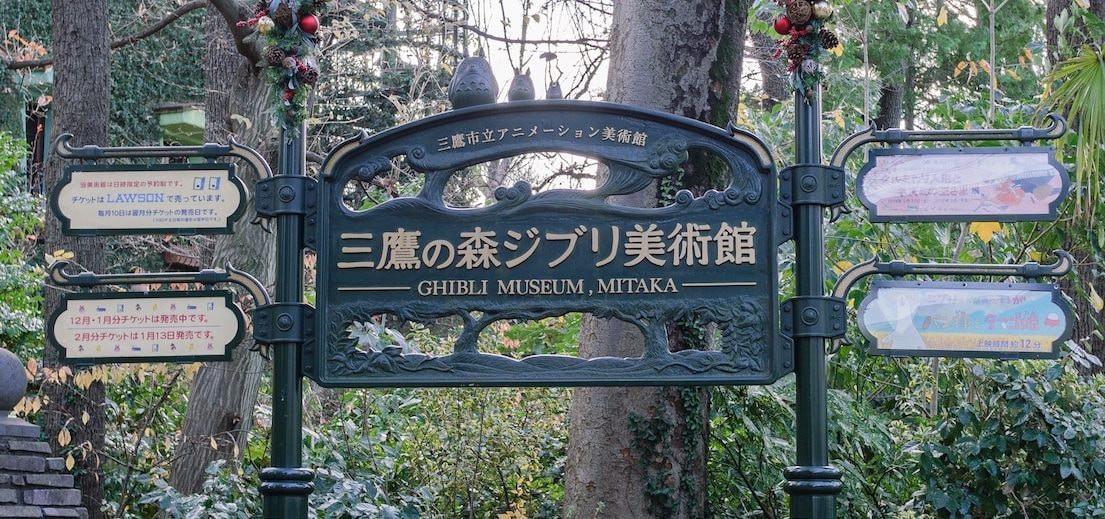 Mitaka Ghibli Museum