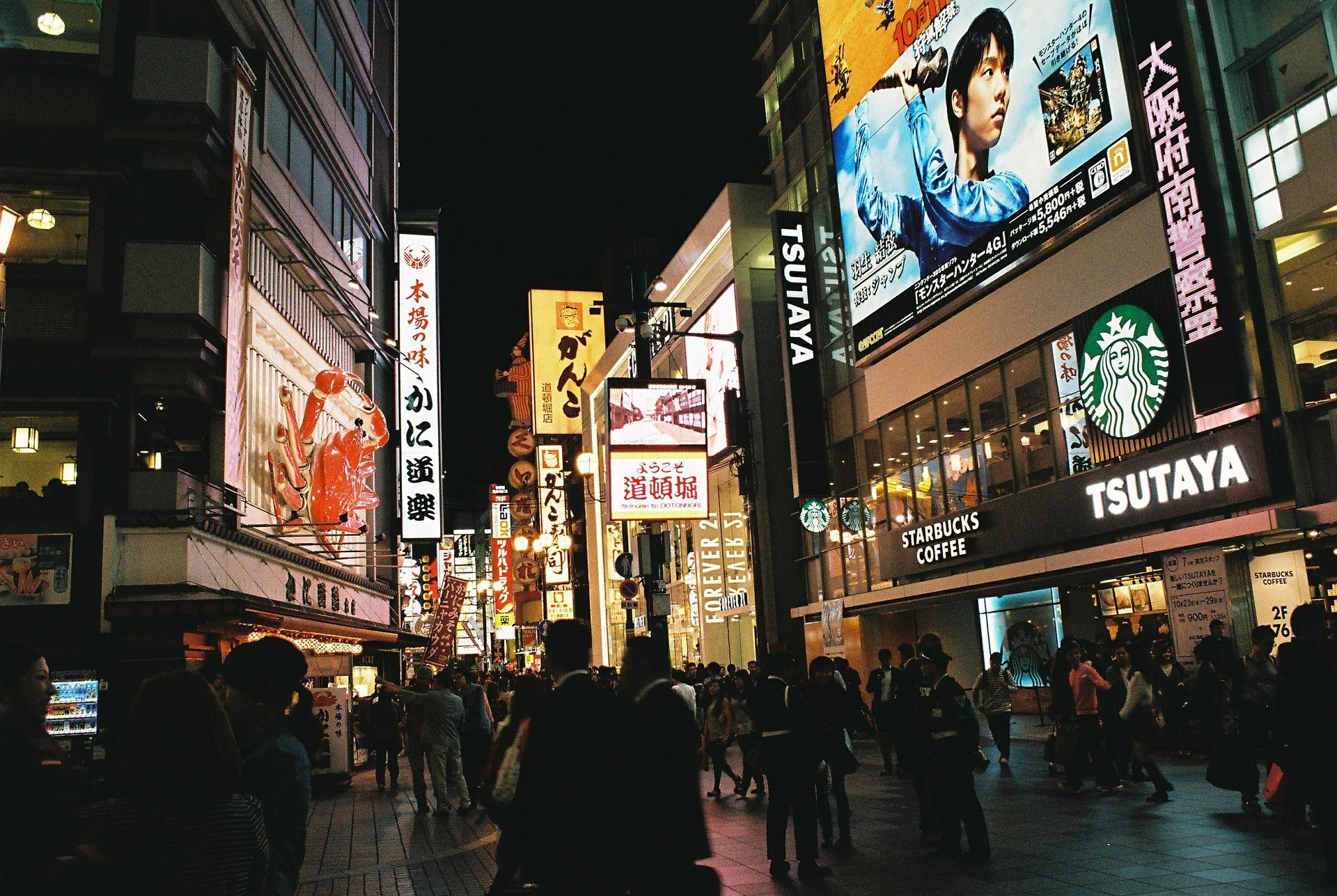 Osaka/ © Pixabay