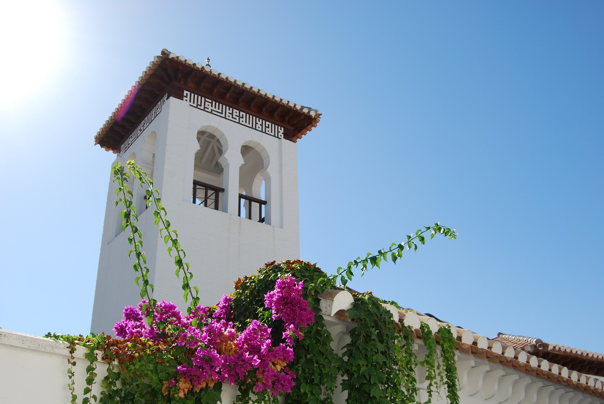 Granada © Pixabay