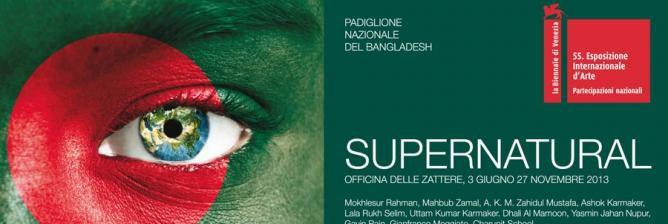 Bangladesh Brings International Appeal to Venice Biennale