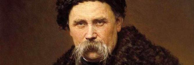 Taras Shevchenko and the Search for a Ukrainian Literary Identity